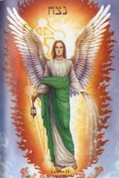 http://www.angelreiki.ru/angel/images/Arcangel_Haniel.jpg