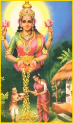 lakshmi перевод