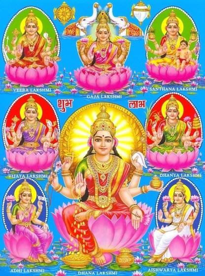 lakshmi bailakshmi mittal, lakshmi tatma, lakshmi mix, lakshmi mantra, lakshmi menon, lakshmi перевод, lakshmi sahgal, lakshmi казань, lakshmi yoga, lakshmi narayana, lakshmi narayan, lakshmi menon model, lakshmi care, lakshmi manchu, lakshmi bai, lakshmi niwas mittal, lakshmi pranathi, lakshmi кингисепп, lakshmi group, lakshmi enterprises
