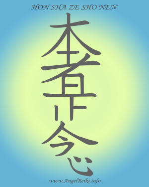 http://www.angelreiki.ru/img/Hon_Sha_Ze_Sho_Nen_small.jpg
